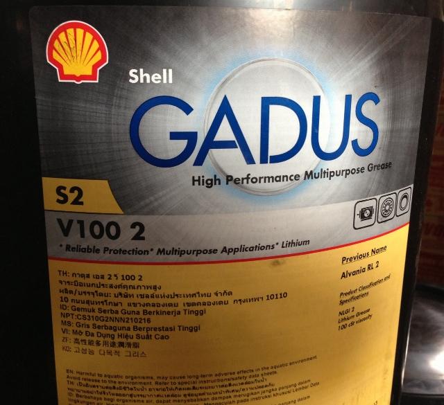 Shell Gadus S2 V100 1, 2, 3