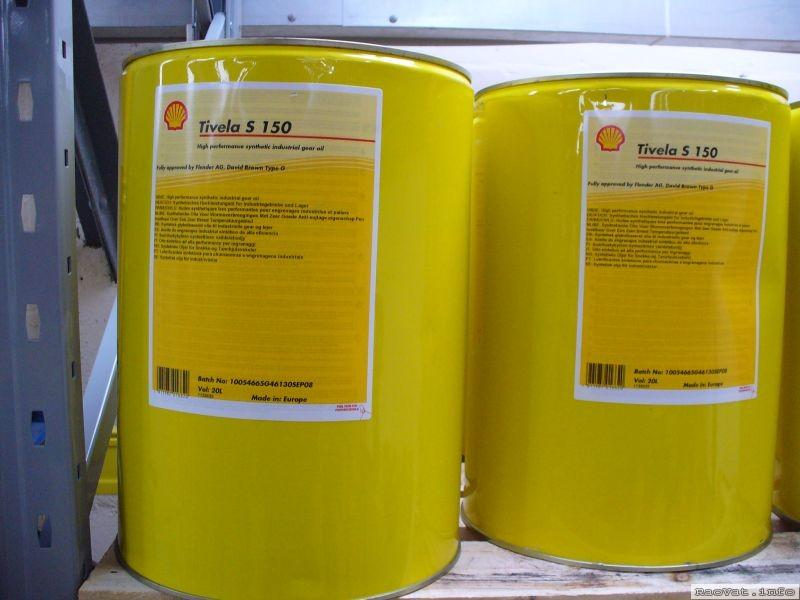 Shell Omala 220 Купить